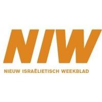 Nieuw-Israëlietisch-Weekblad-Logo-200x97