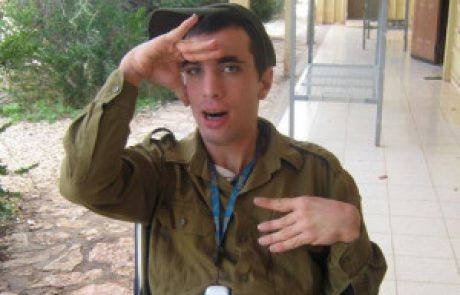 The child with cerebral palsy who grew up to volunteer in both the IDF and in National Service